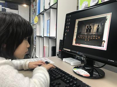 名古屋市天白区のチャオパソコン教室でタイピング