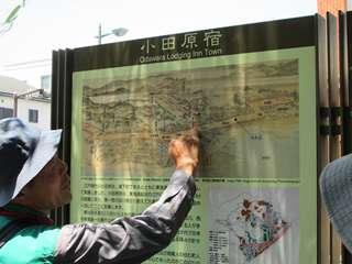 小田原宿:上水と街道