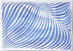 Linienbild -ohne Titel- ca. 13x18 cm, Ecolinetinte auf Papier