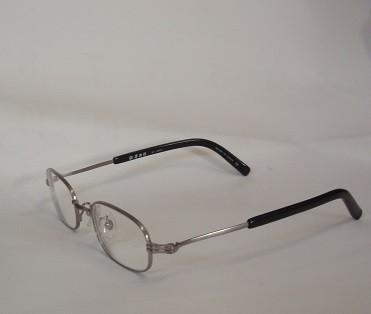 ひとつメガネが完成した(私の眼鏡です)。