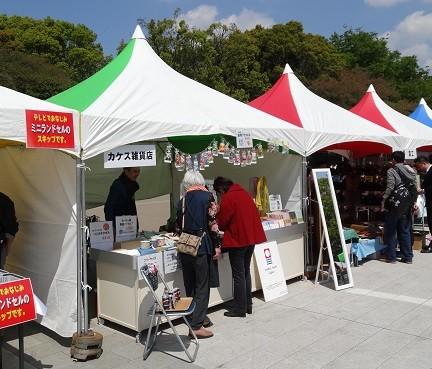 上野公園カケス雑貨店