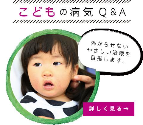 大阪府 堺市 南区 しまだ 耳鼻咽喉科 耳鼻科