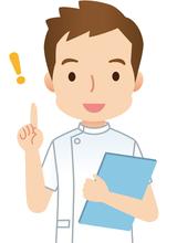 大阪府 堺市 耳鼻科 耳鼻咽喉科 しまだ耳鼻咽喉科 がん 検診 顔面神経麻痺