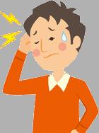 ヘルペス 診察 おすすめ 耳鼻科 しまだ耳鼻科