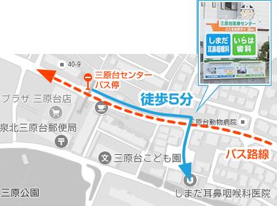 大阪府 堺市 耳鼻科 耳鼻咽喉科 しまだ耳鼻咽喉科 しまだ耳鼻科 バス 行き方 アクセス