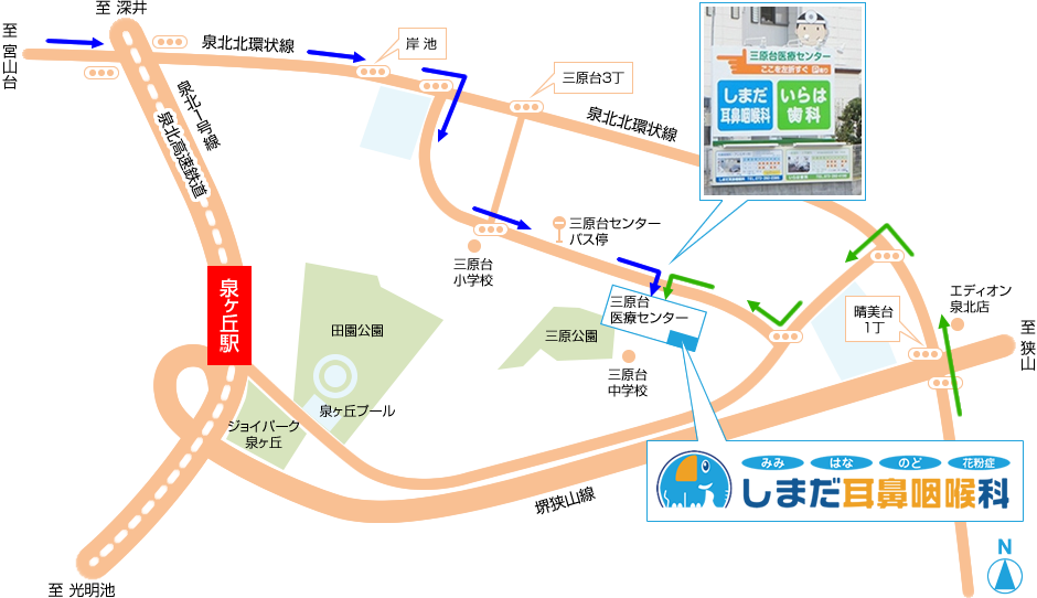大阪府 堺市 耳鼻科 耳鼻咽喉科 しまだ耳鼻咽喉科 アクセス