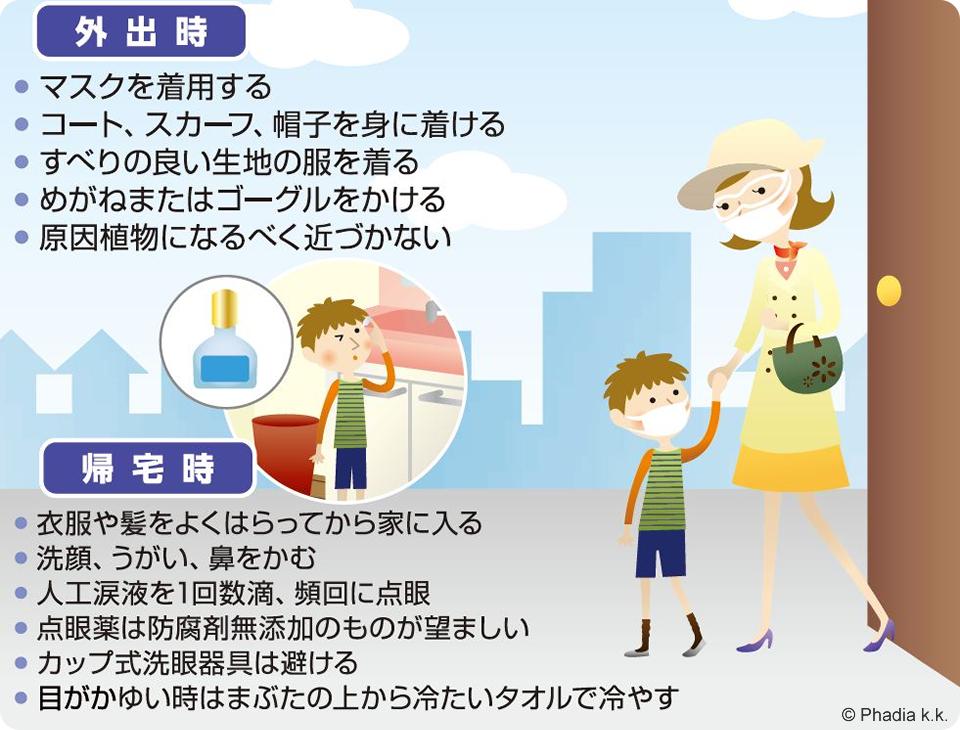 大阪府 堺市 耳鼻科 耳鼻咽喉科 しまだ耳鼻咽喉科 しまだ耳鼻科 アレルギー治療 アレルギー性鼻炎の対策