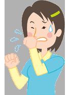 大阪府 堺市 耳鼻科 耳鼻咽喉科 しまだ耳鼻咽喉科 咳