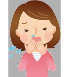 大阪府 堺市 耳鼻科 耳鼻咽喉科 しまだ耳鼻咽喉科 花粉症