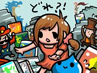 たくさんの中から面白いゲームを探すのは、なかなか難しいものです。そこで、良作ゲーム情報ををお店から発信していこう、という試みなんです。