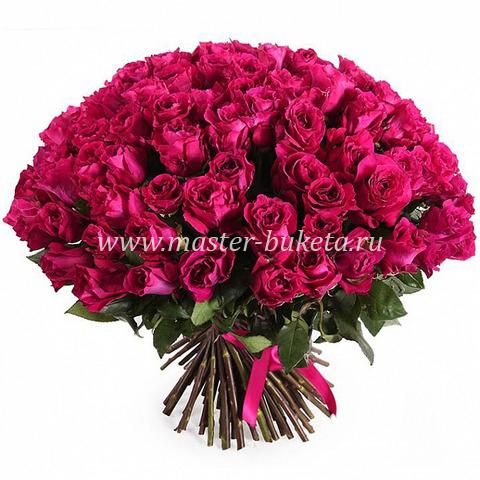 9-208 (51 роза)