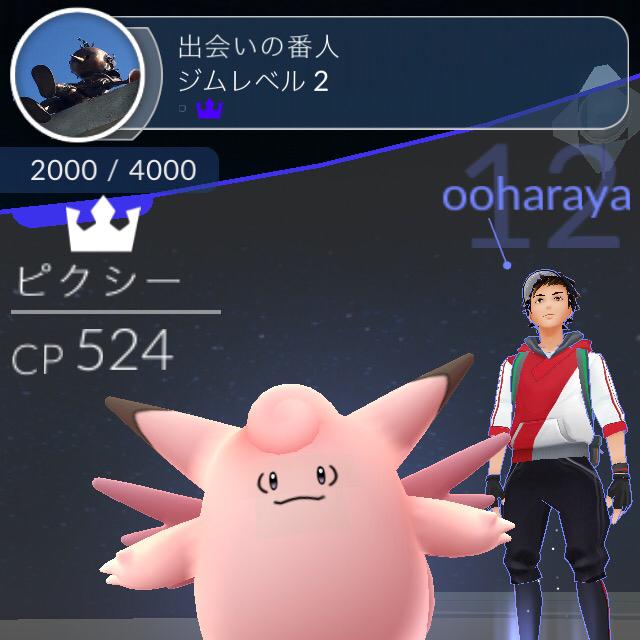 飯田駅前アイパークのジムを制覇