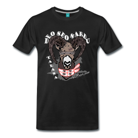 Männer-Shirt schwarz