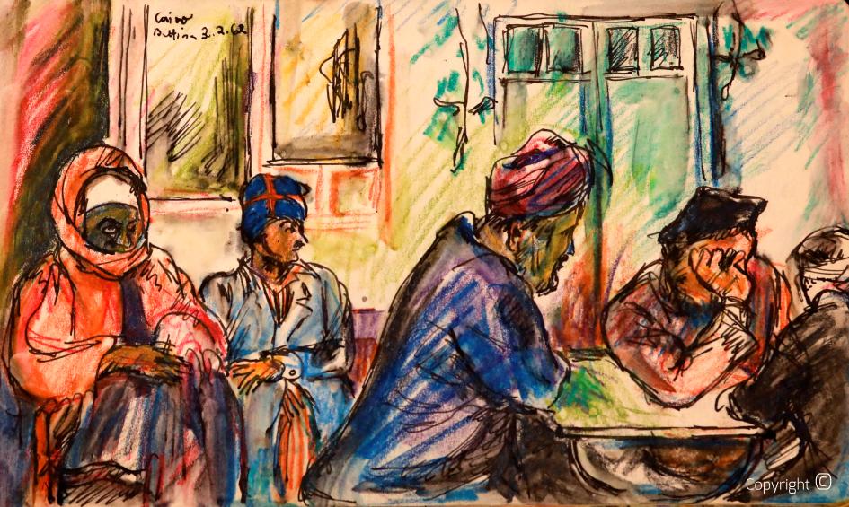 Café in Cairo, 1962