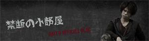 Akito-Blog