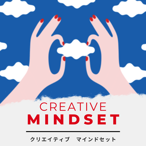 EP1 - Welcome to Creative Mindset!