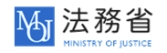 法務省(成年後見制度)