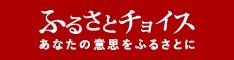 愛媛県宇和島市のふるさと納税で選べるお礼の品一覧 | ふるさとチョイス