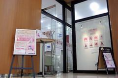横浜「ミクセリアYCS占いサロン」