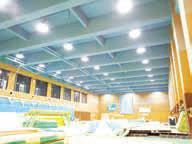 体育館 HB-020 H-200W