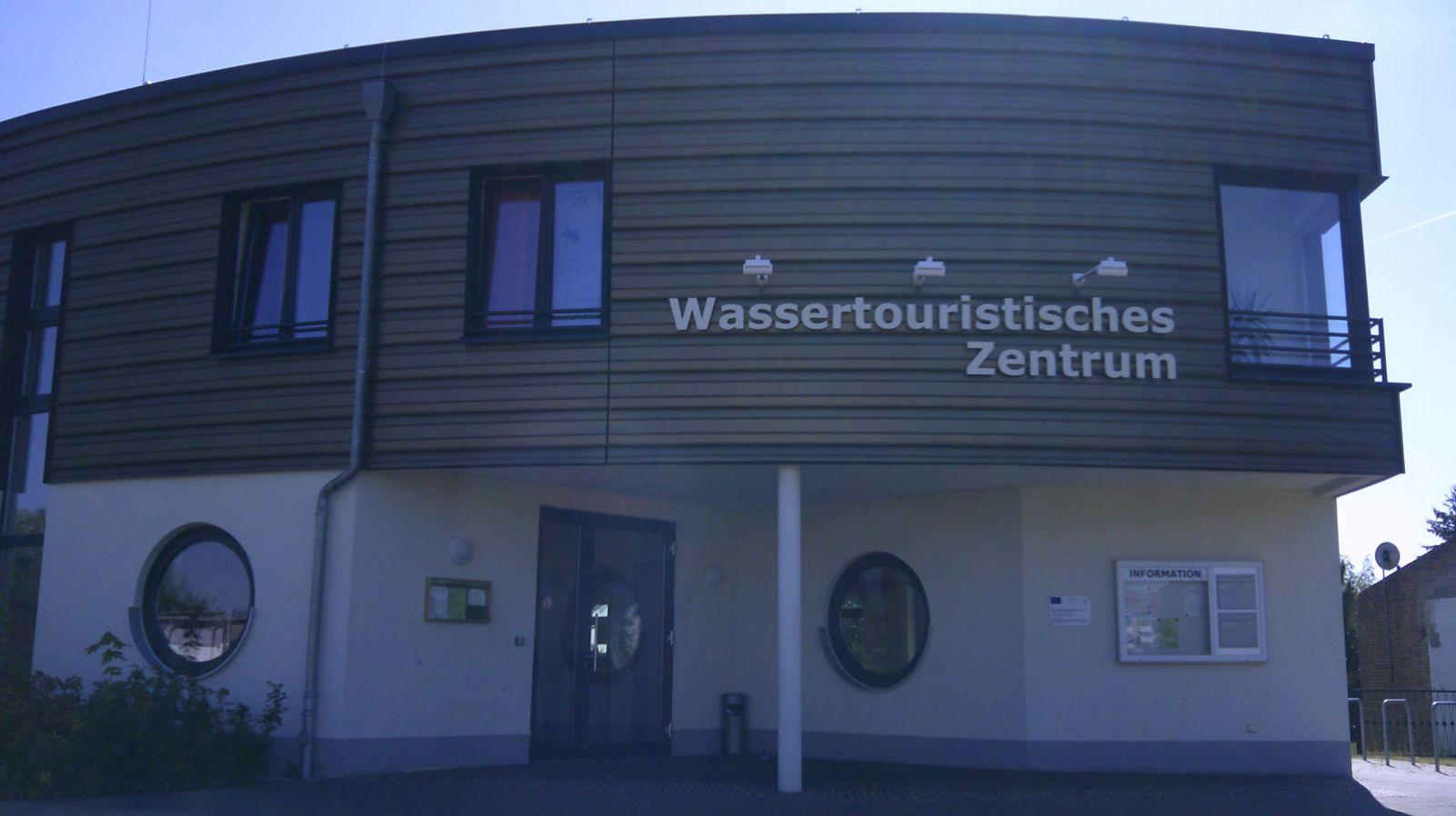 Hauptgebäude Hafen Schwedt