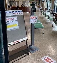 木更津自動車学校-コロナ対策入口検温