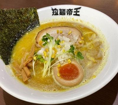 拉麺帝王-カレー鶏そば