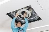 ダスキン本郷サービスマスター-業務用エアコンクリーニング