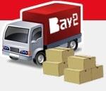 Bay2-運搬車