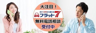 オニキス木更津 株式会社セント-フラット7