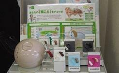君津補聴器センター-補聴器