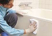 ダスキン本郷サービスマスター-浴槽掃除