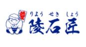 【木更津市/矢那】  株式会社陵石匠