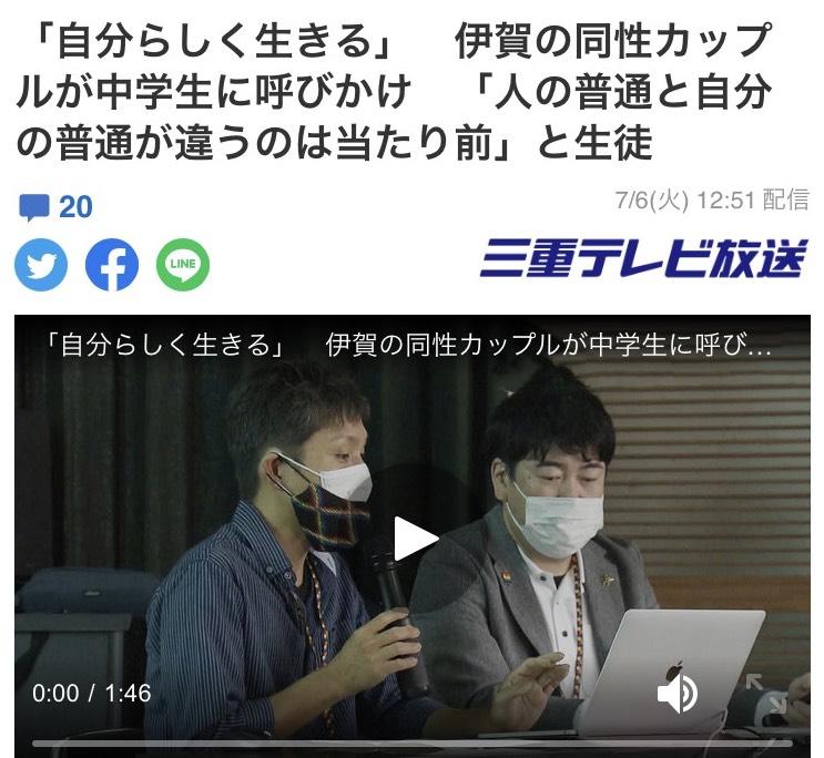 昨日の講演Yahooにも掲載されてます。