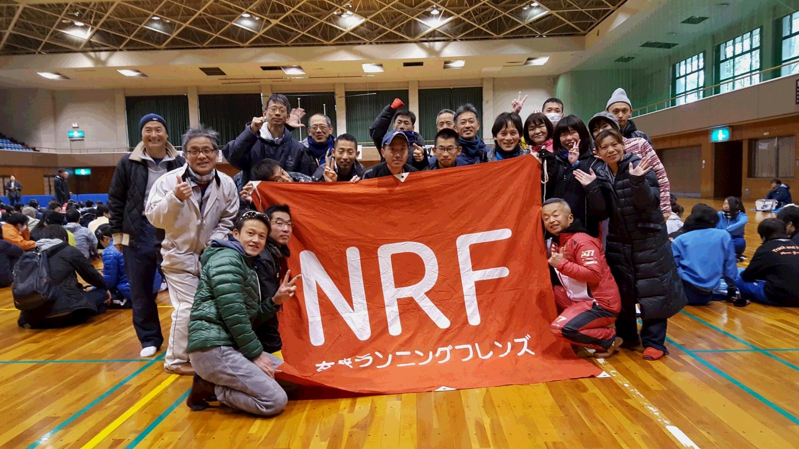2017年2月 桜井市内一周駅伝