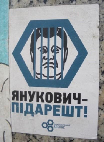 Anti-Janukowitsch-Poster im Kiewer Stadtzentrum. Bild: Stefan Korinth