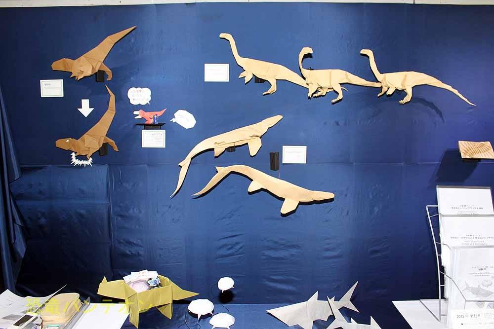 まつもとかずやさんの 恐竜の折り紙 今年はまた新趣向