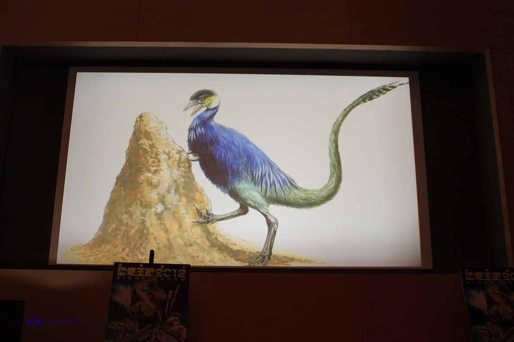 ゴンドワナ恐竜王国で展示される、アルヴァレズサウルス復元図