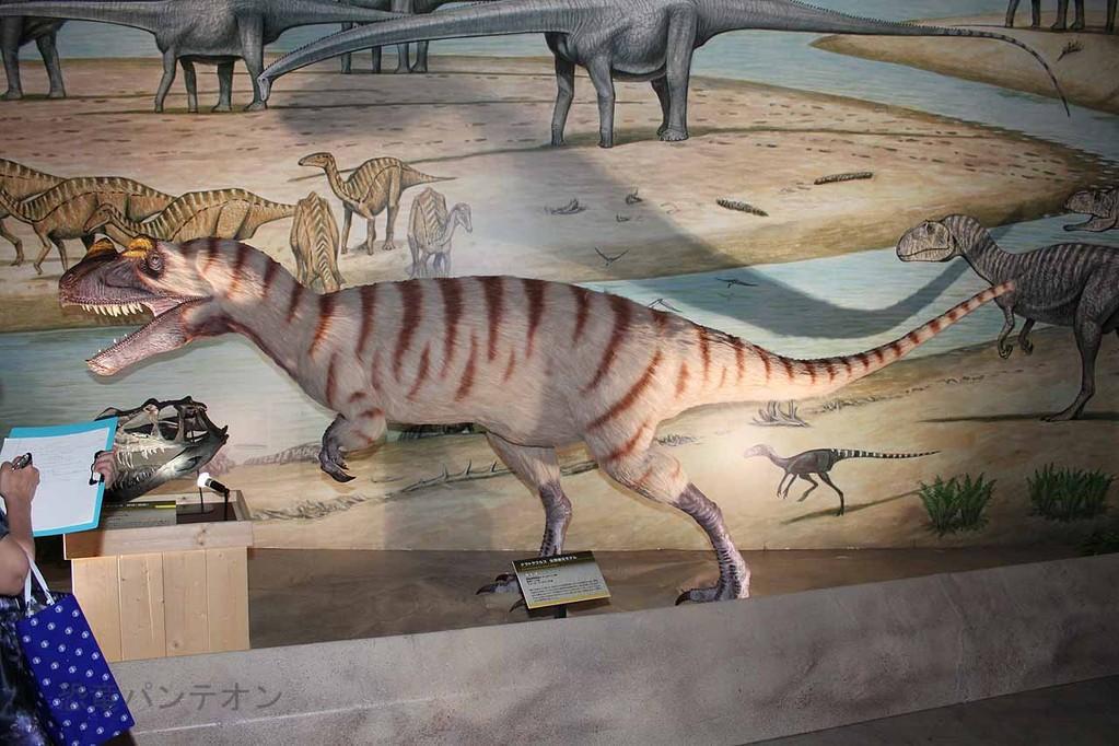 ケラトサウルス生態復元モデル