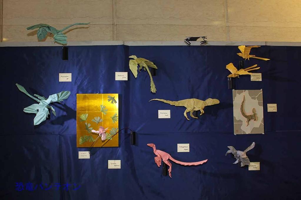 まつもとかずやさんの恐竜折り紙