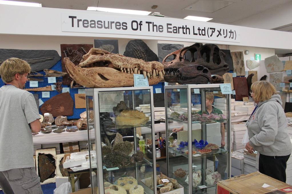 Treasures Of The Earth Ltd 米の業者さん、おなじみですね。