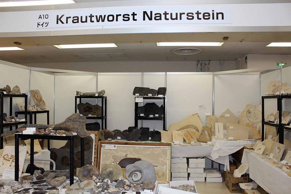 Krautworst Naturstein  ブースの様子。