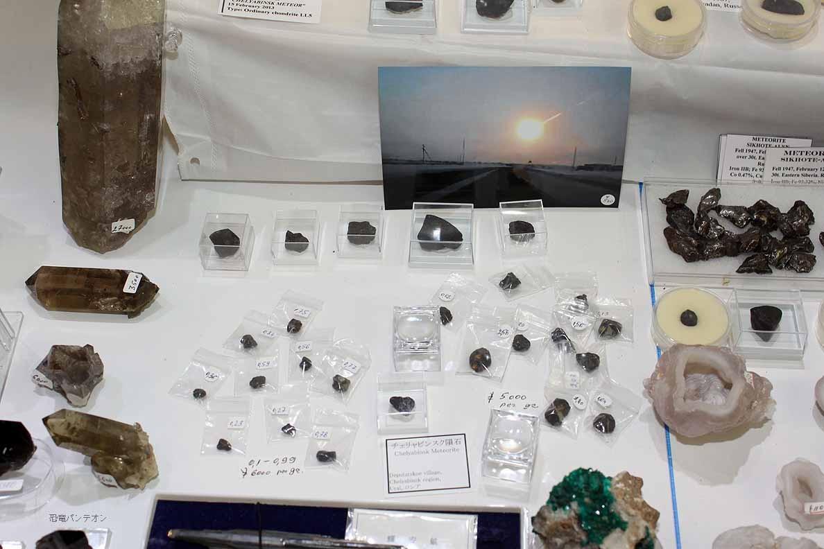 Vladimir Pluteshko チェリャビンスク隕石、例の落ちた隕石です。