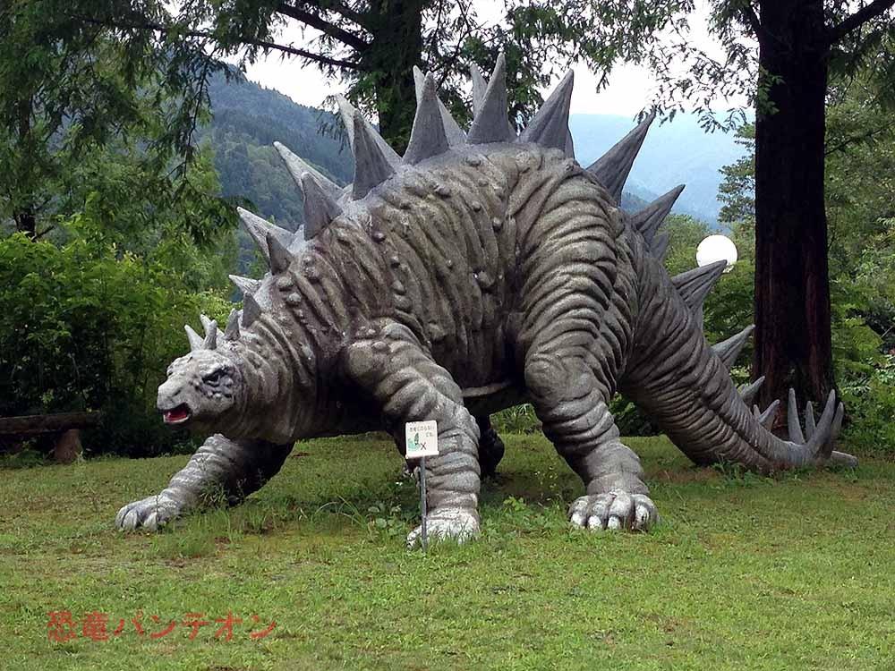 恐竜パークのトウジャンゴサウルス