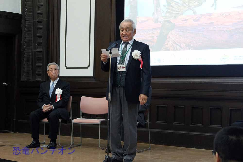 リンチェン・バースボルドモンゴル科学アカデミー古生物学センター所長あいさつ