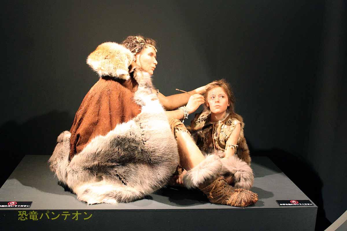 古代人類の復元を専門とするフランスの芸術家エリザベット・デネスが、研究上の解釈に基づいて製作した等身大のクロマニョン人。ボディペンティング、豊富なアクセサリー、高度な裁縫技術
