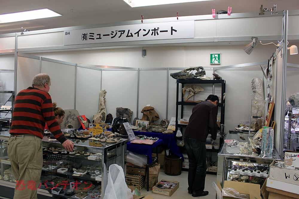 (有)ミュージアムインポート ここでも新宿でもおなじみのお店です