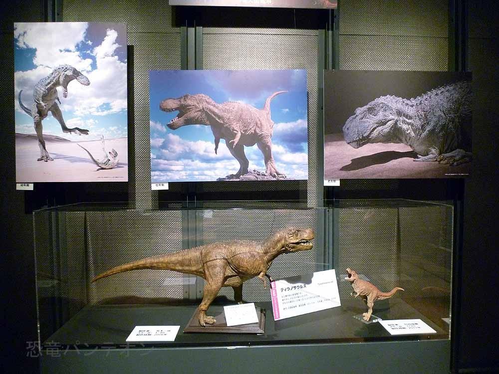 ティラノサウルスのフィギュア2体