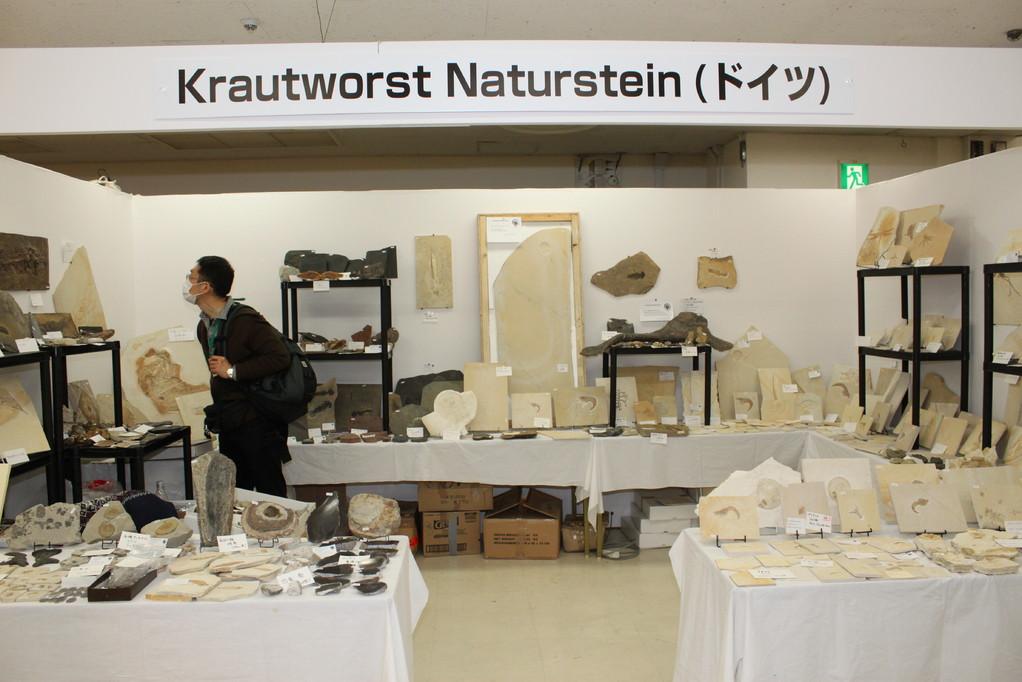 Krautworst Naturstein ドイツの業者さんです。