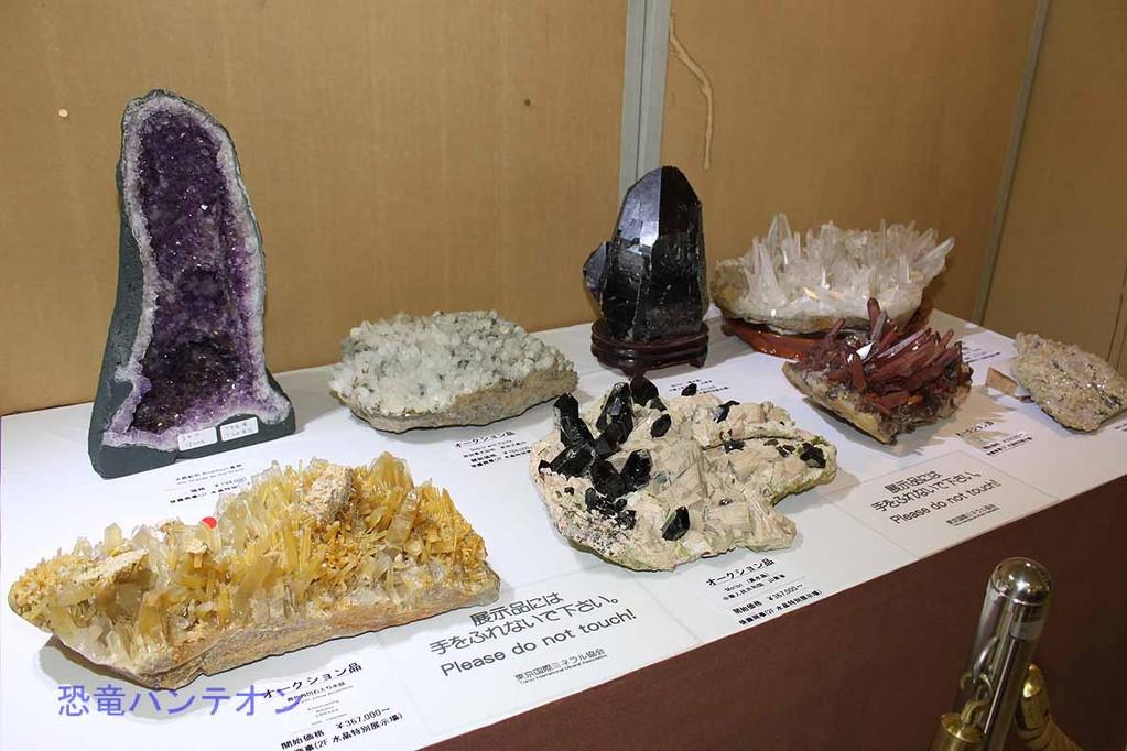 特別展「水晶の文化と科学」